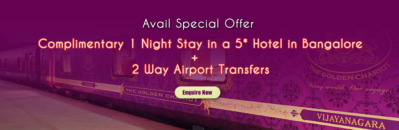 The Golden Chariot Offer
